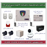 پک دزدگیراماکن چیرکار,کد CH-050