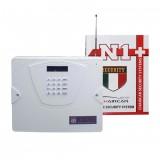 دزدگیراماکن چیرکار مدل N1 PLUS
