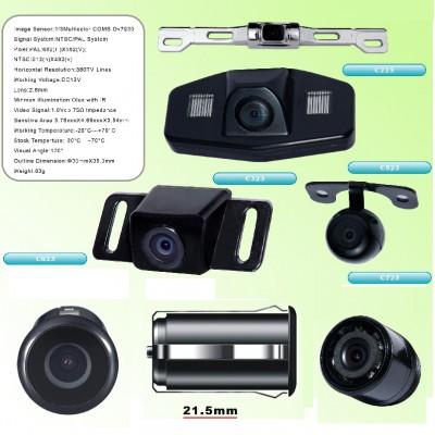دوربین ماشینی
