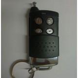 ریموت یدکی کنترل دزدگیر PT-2240
