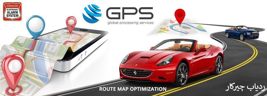 نصب و خرید جدیدترین ردیاب gps جی پی اس خودرو ارزان قیمت